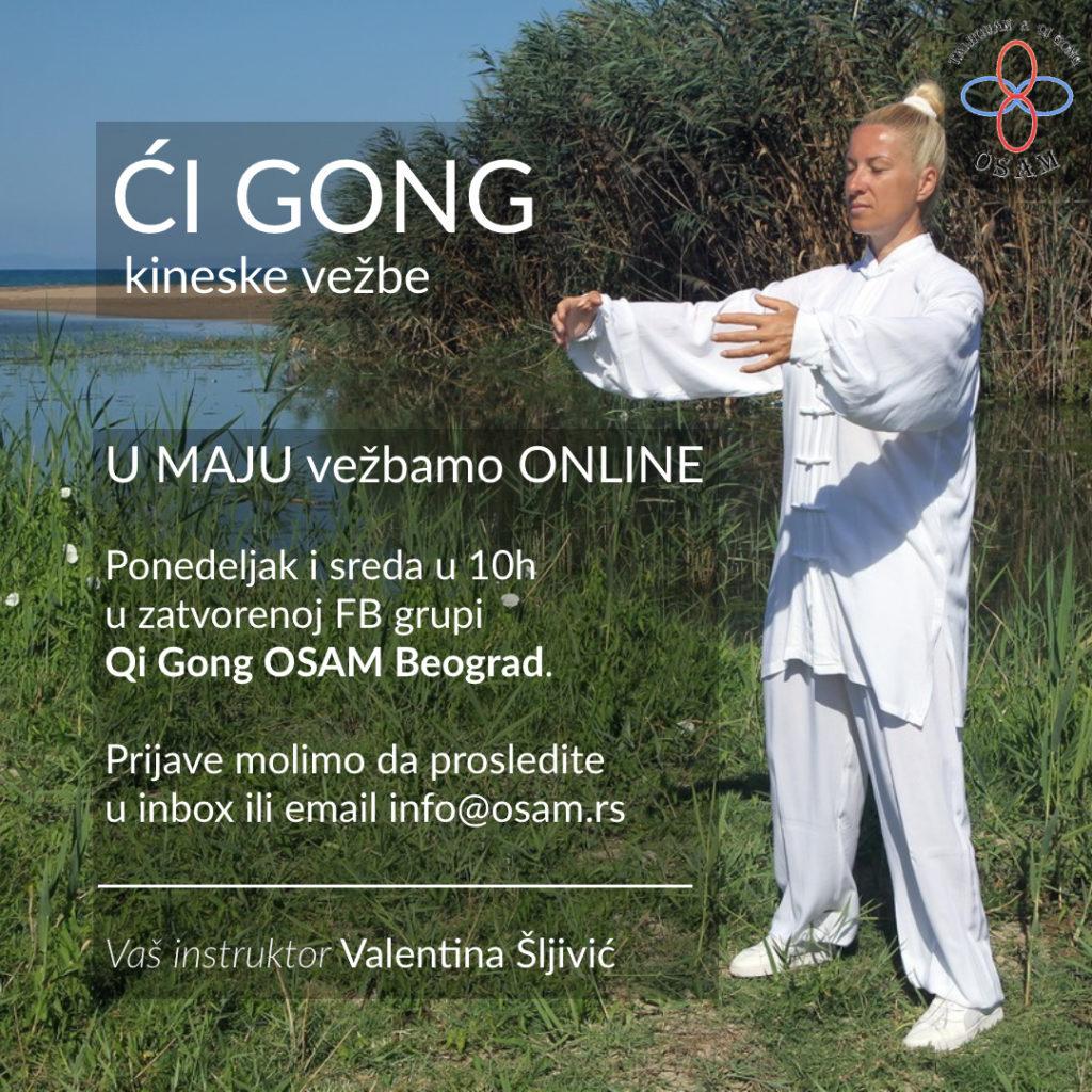 cigong-online-promo